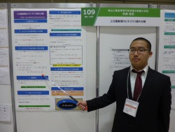 Dekigoto 2017-03-04 Science Intercollegiate