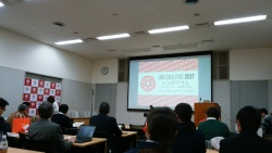 news 2018-03-10 Linked Open Data Challenge Japan 2017